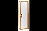 Двери для бани и сауны Tesli UNO Diamant1900 х 700, Дверь стеклянная, Украина, 70/190, стеклянная, матовая, с, фото 2