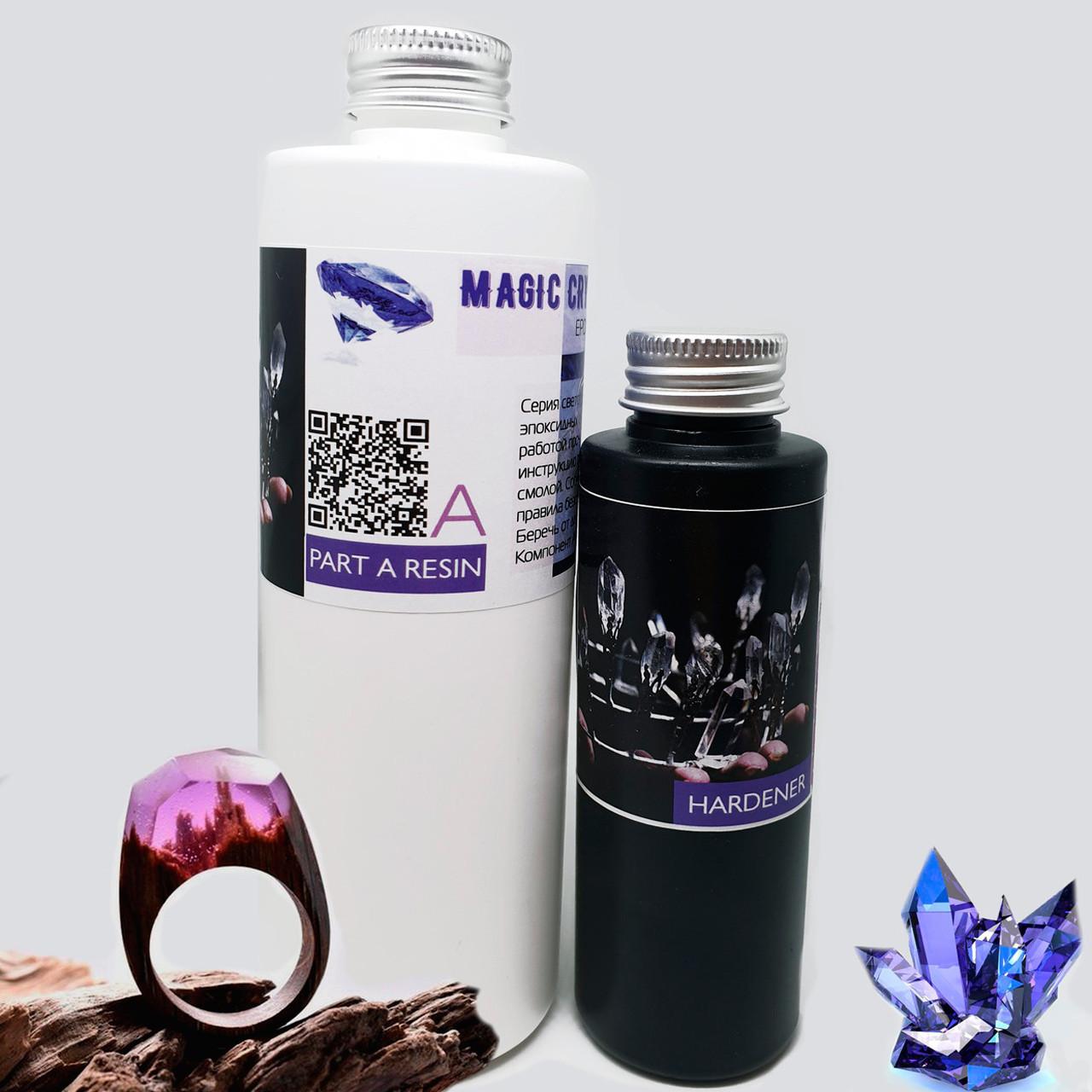 Смола эпоксидная Magic Crystal 3D Clear. Уп. 1,3 кг, прозрачная. Для декора и украшений