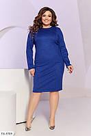 Круте однотонне замшеве плаття напівприлягаючого силуету з довгим рукавом Розмір: 50, 52, 54, 56 арт. 070, фото 1