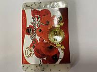 Карпатський Миловар, мило ручної роботи, 50 г Маковий скраб