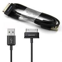 USB Data Кабель Samsung Galaxy Tab 2