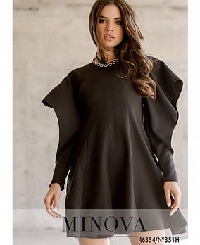 Однотонное платье с объемными рукавами с разрезами с 42 по 48 размер