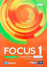 Focus 1 Second Edition Student's Book + Active Book / Учебник с онлайн ресурсами