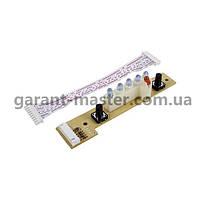 Модуль керування з кабелем для пилососа Zelmer 2700.072