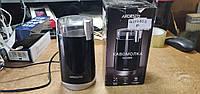 Кофемолка Ardesto KCG-8805 № 21250803