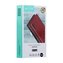 Power Bank Hoco B36 13000 мАч портативная батарея повер банк 13000 мач красный, фото 3