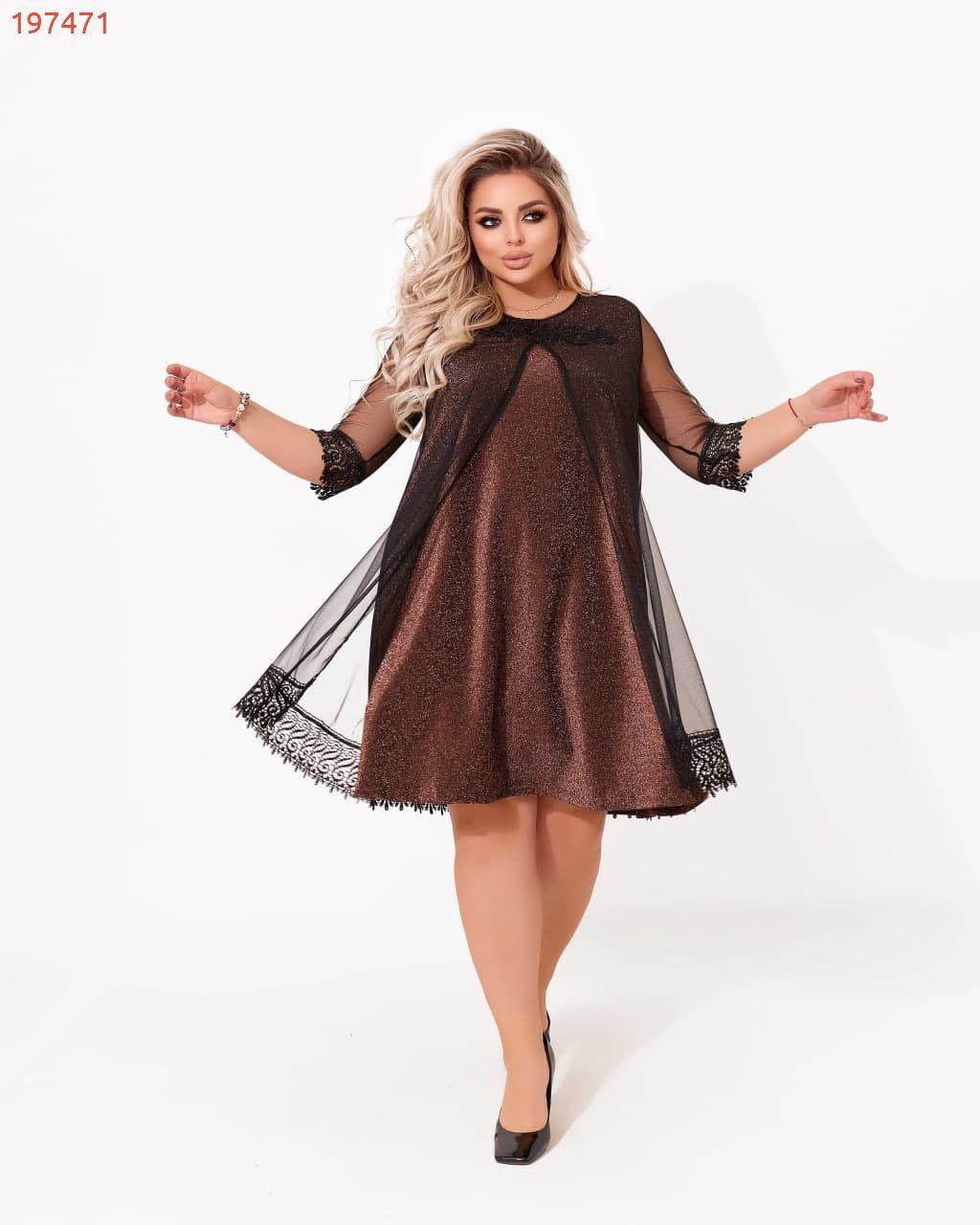 Р. 50-60 Женское коктейльное платье из люрекса и сетки больших размеров