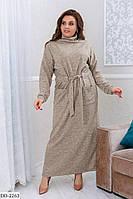 Теплое повседневное платье из ангоры длиной макси с горловиной хомутом р: 48-50, 52-54, 56-58, 60-62 арт. 3292, фото 1