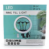 Кольцевая лампа для тик-ток, селфи, 36 см с тремя держателями для телефона пультом + сумкой SY-360
