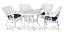 Набір садових меблів. Обідній стіл + 4 крісла