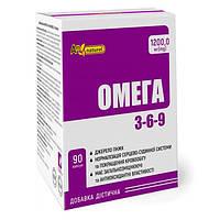Омега 3-6-9 An Naturel (смесь рыбьего жира и масла льна) 1200 мг капсулы №90