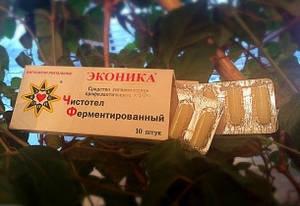 Свечи чистотел ферментированный, Эконика