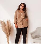 / Размер 50,52,54,56 / Женский костюм большого размера с блузой и брюками / 0146-Мокко, фото 2