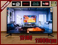 Телевизор Samsung 56 дюймов Smart TV UHD 4K Android 9.0 WIFI T2