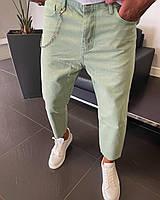 Мужские джинсы молодежные (зеленые) модные классические повседневные А6380 GREEN