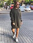 Жіноче видовжене худі oversize на флісі з манжетами, 48-50, хакі, меланж, бежевий (Батал), фото 3