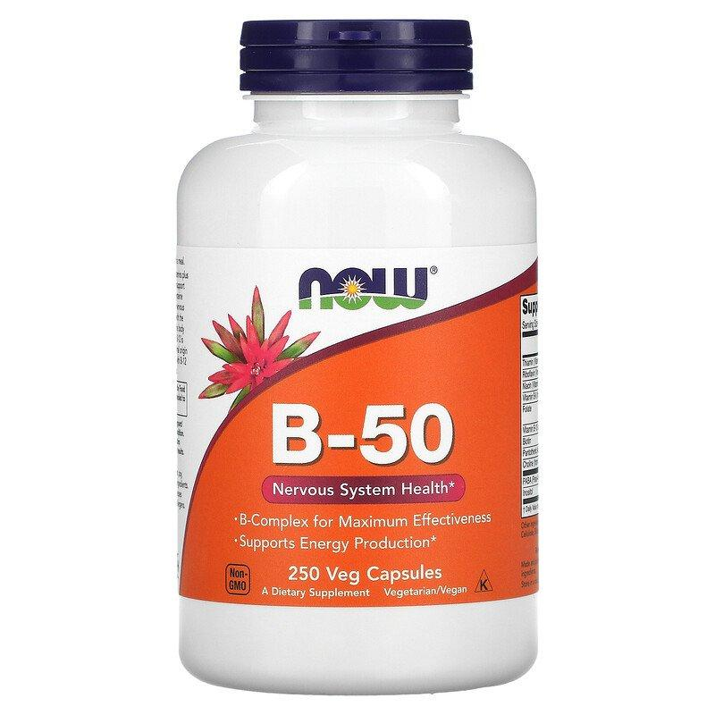 B-50 Now Foods 250 капсул