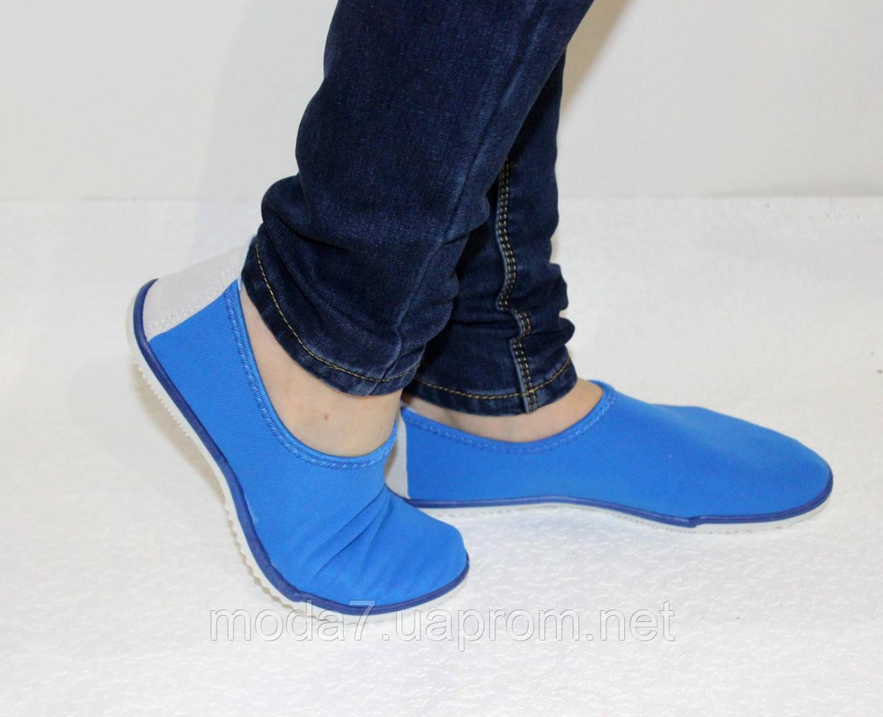 Женские - подростковые мокасины - чешки, летние голубые