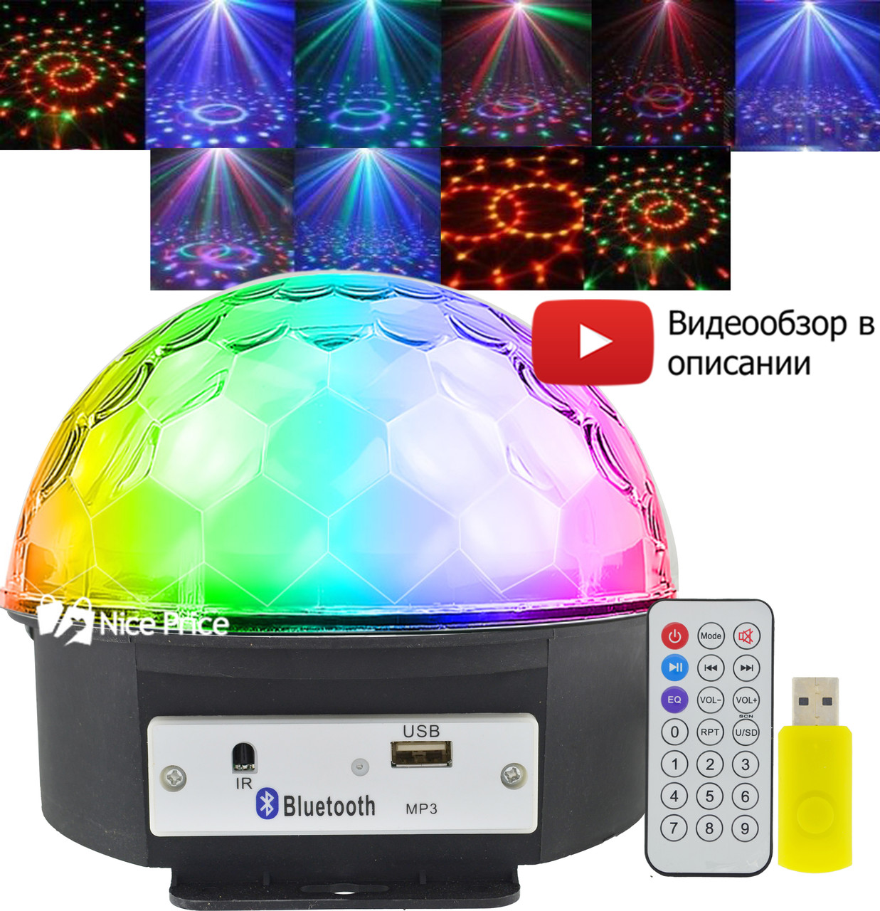 Світломузика диско куля Magic Ball Music MP3 плеєр з bluetooth XXB 01/M6 (2479)