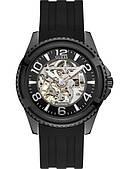 Мужские наручные часы GUESS W1268G1