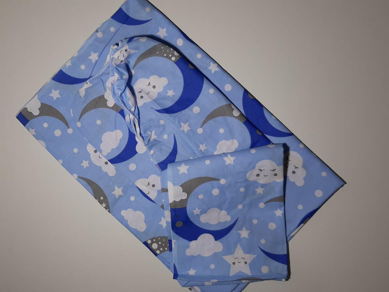 Сменный комплект детский рисунок голубой (месяц, звезды)