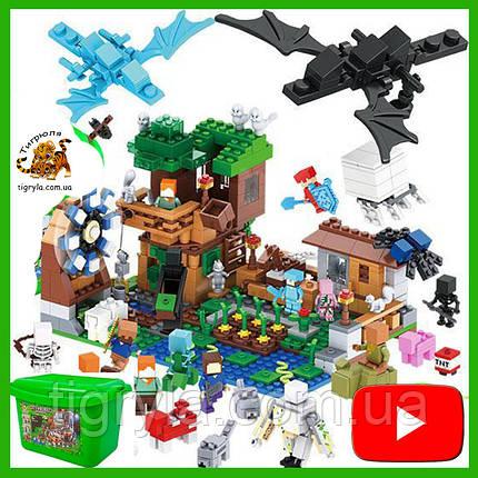 Конструктор Майнкрафт у валізі Minecraft Будиночок Біля Озера My World, фото 2
