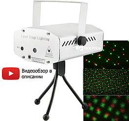 Лазерний проектор, стробоскоп, диско лазер UKC HJ09 2 в 1 c триногой Silver