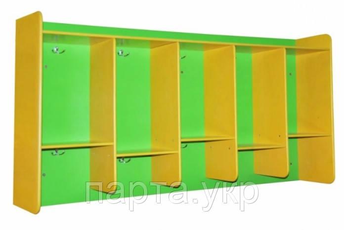 Шкафчик для детских полотенец