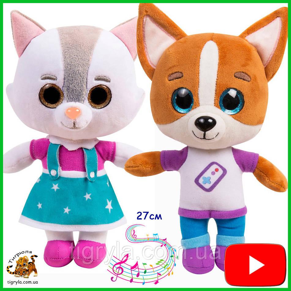 Кішечки, Собачки іграшки Аліса і Ден
