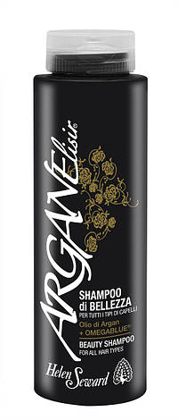 Хелен Севард Аргановый шампунь Helen Seward Argan Elisir Shampoo 250 мл, фото 2