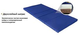 Покращений двошаровий матрац для медичної функціональної ліжка MIRID. На основі кокосової койри.