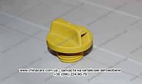 Крышка маслозаливной горловины (оригинал) S11