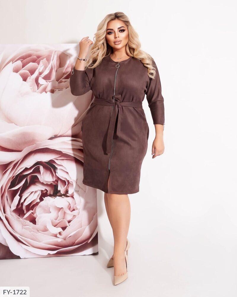 Ультрамодное однотонное замшевое платье под пояс с боковыми карманами Размер: 48-50, 52-54, 56-58 арт. 268