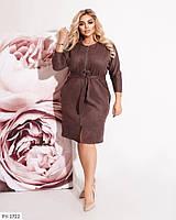 Ультрамодное однотонное замшевое платье под пояс с боковыми карманами Размер: 48-50, 52-54, 56-58 арт. 268, фото 1