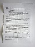 Светодиодный светильник 36w квадрат врезной AVT-SQUARE ESTER 36ВТ 6000К, фото 9