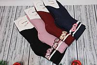 Женские носки махровые средние Pier Lone k-1328.1605   k-1605 цветочек на полосках