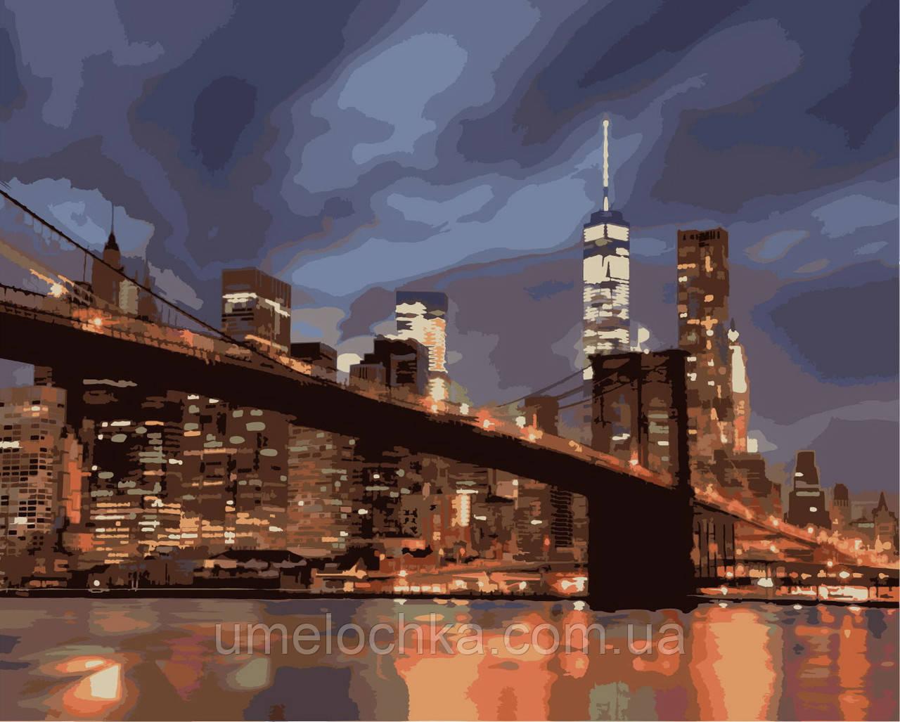 Картины раскраски по номерам пейзажи Ночной Нью-Йорк 40 х 50 см KH2133