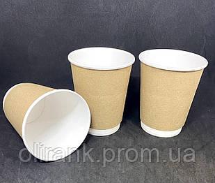 Стакан бумажный двухслойный Белый+Крафт 250мл 20шт/уп (1ящ/40уп)