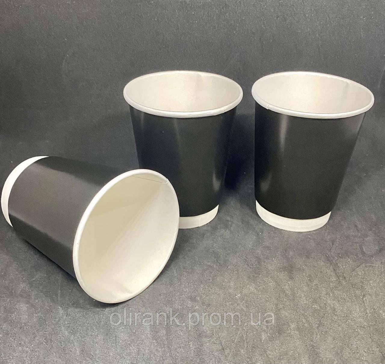 Стакан бумажный двухслойный Белый+Черный 250мл 20шт/уп (1ящ/40уп)