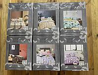 Постільна білизна оптом фланель Colorful Home 180*200, фото 1
