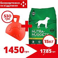 Nutra Nuggets Performance 15кг - корм для взрослых активных собак + Игрушка гиря для собак (530грн)