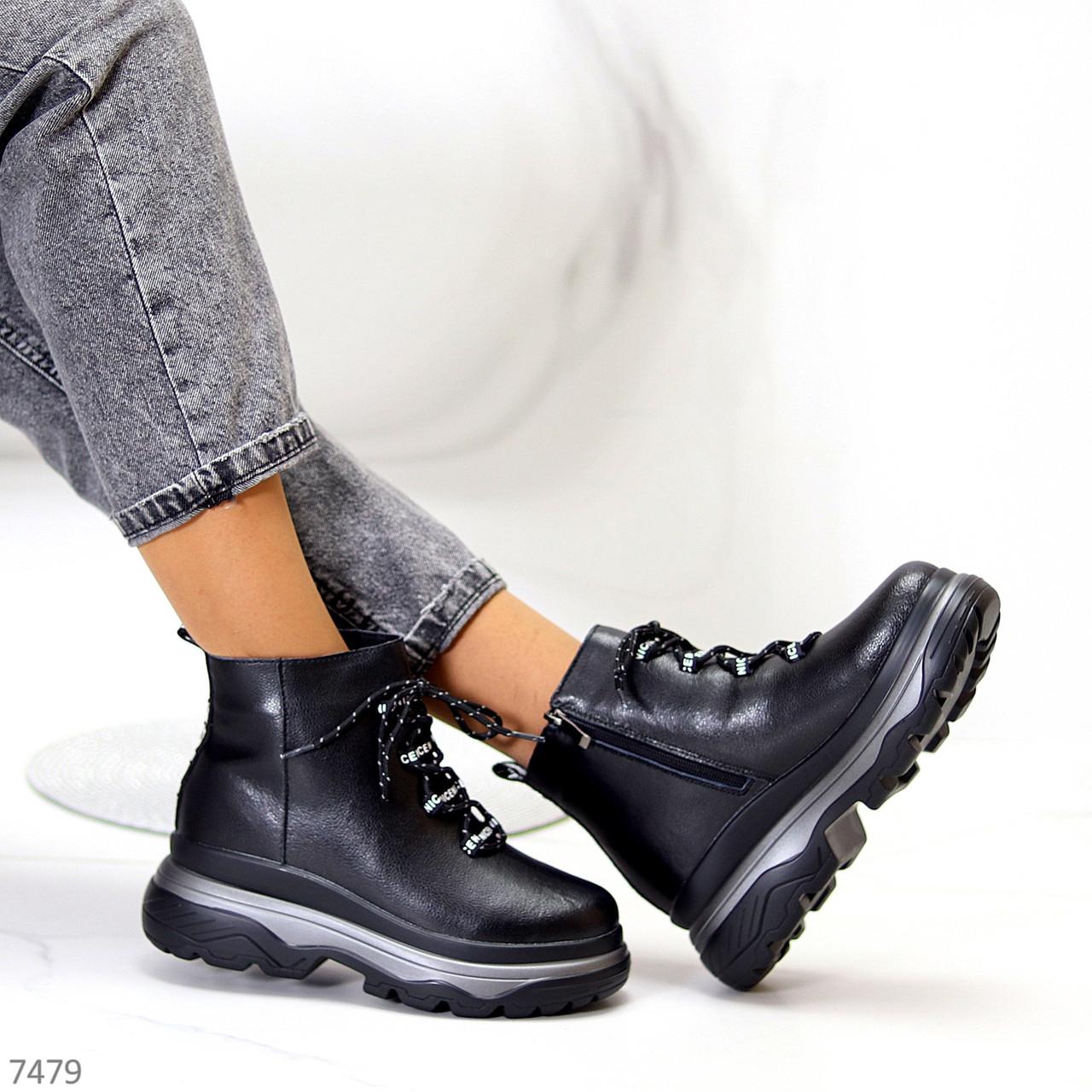 Натуральна шкіра трендові чорні шкіряні жіночі зимові черевики на платформі
