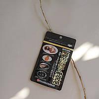 Ферментированный чёрный чеснок + уксус с яичным желтком Minami