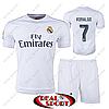 Футбольная форма детская Реал Мадрид Роналдо №7. Основная форма 2016