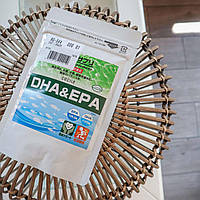 Натуральний риб'ячий жир Японія, DHA+EPA (60 капсул х 30 днів)