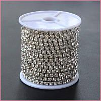 Стразовая цепь высокого качества.Цвет Сrystal ss16(4mm).1м