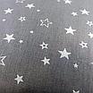 Наволочка, 50*70 см, (хлопок), (звезды на сером), фото 2