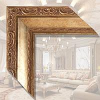 Зеркало в деревянной раме для прихожей, спальни, ванной комнаты