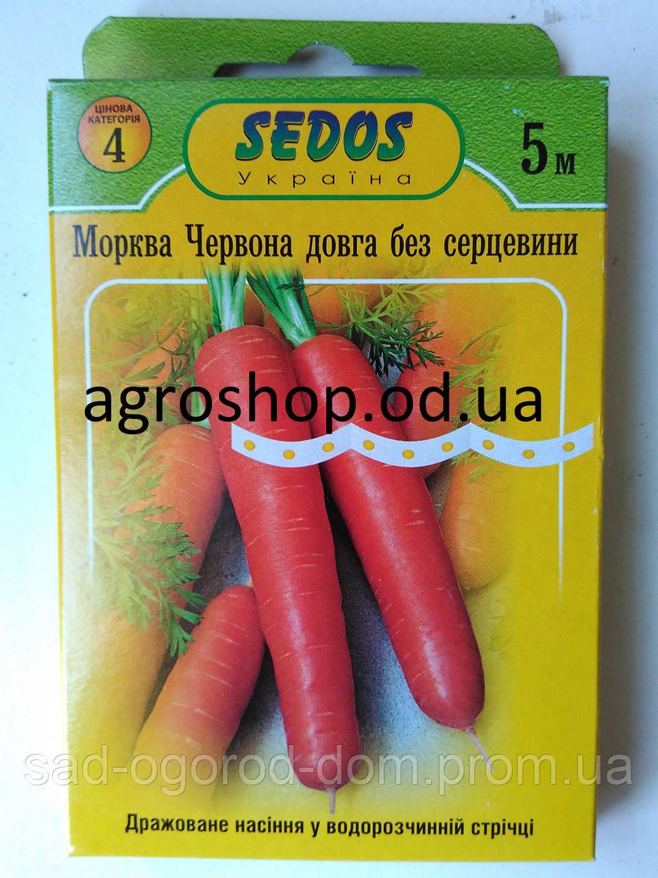 Морковь Красная длинная без сердцевины , 5 метров