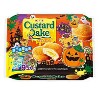 Halloween Custard Cake Party Pack (Pack of 9) 255g